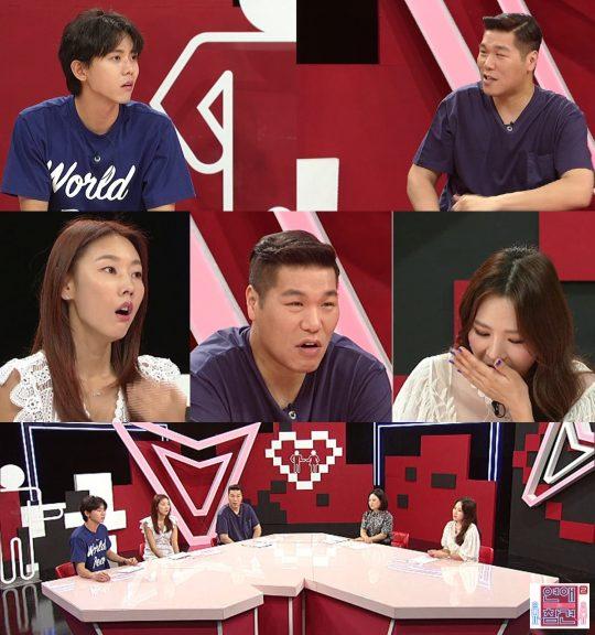 KBS Joy '연애의 참견2'. /사진제공=KBS
