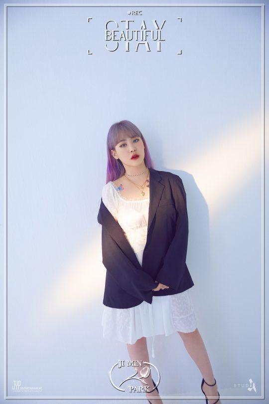 가수 박지민. / 제공=JYP엔터테인먼트