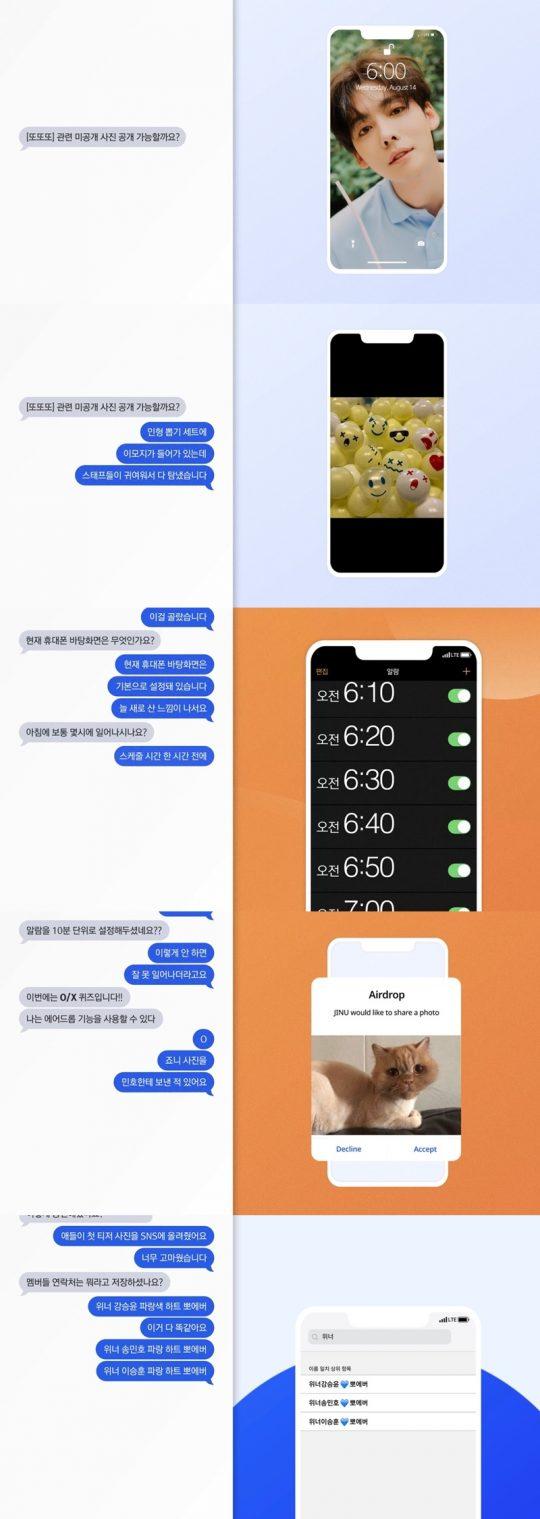 위너 김진우 'WHAT'S IN JINU'S PHONE' 영상./사진제공=YG엔터테인먼트