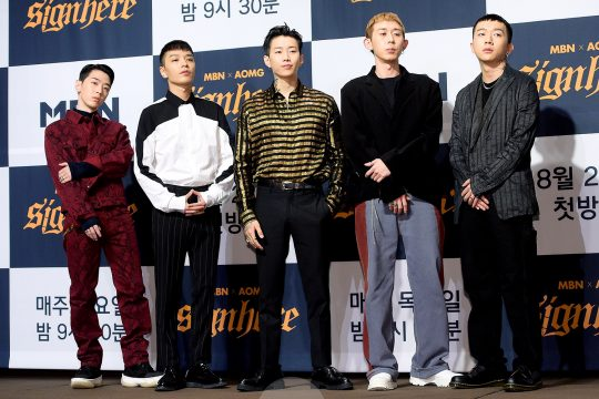 래퍼 그레이(왼쪽부터), 사이먼 도미닉, 박재범, 코드쿤스트, 우원재. / 서예진 기자 yejin@