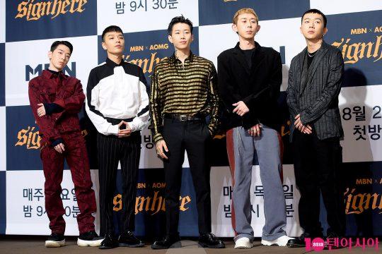 가수 그레이(왼쪽부터), 사이먼 도미닉, 박재범, 코드쿤스트, 우원재