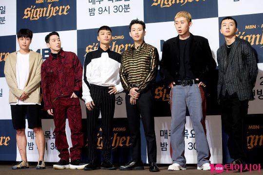 남성현 PD(왼쪽부터), 가수 그레이, 사이먼 도미닉, 박재범, 코드쿤스트, 우원재