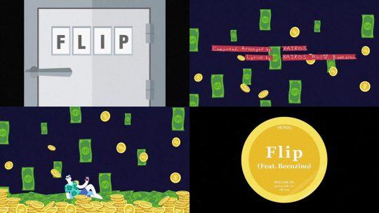 그룹 비투비의 프니엘 신곡 '플립' 오디오 티저. / 제공=큐브엔터테인먼트