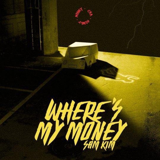 가수 샘김의 'WHERE'S MY MONEY' 재킷. / 제공=안테나
