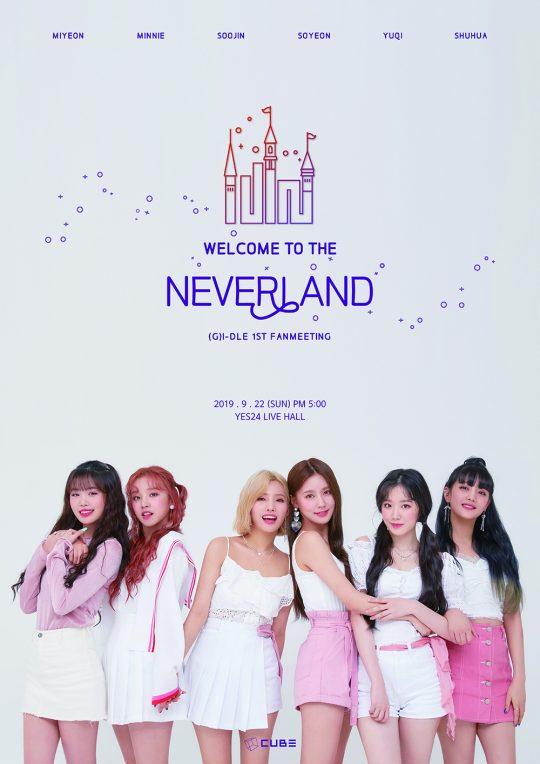 그룹 (여자)아이들의 팬클럽 창단식 포스터. / 제공=큐브엔터테인먼트