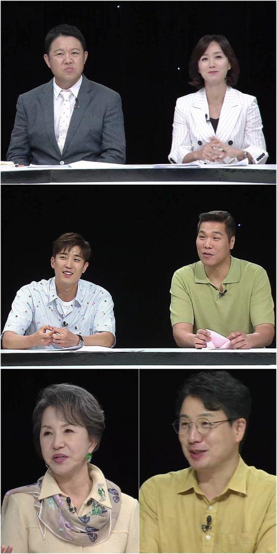 KBS 2TV '아이를 위한 나라는 있다'. /사진제공=KBS