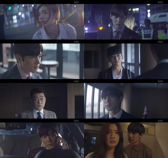 '저스티스' 방송 화면./사진제공=KBS2