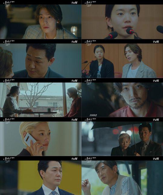 tvN 수목드라마 '악마가 너의 이름을 부를 때' 방송화면. /사진제공=tvN