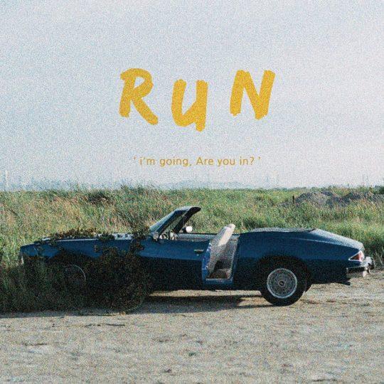 가수 그리즐리, 청하의 신곡 '런' 재킷. / 제공=EGO엔터테인먼트