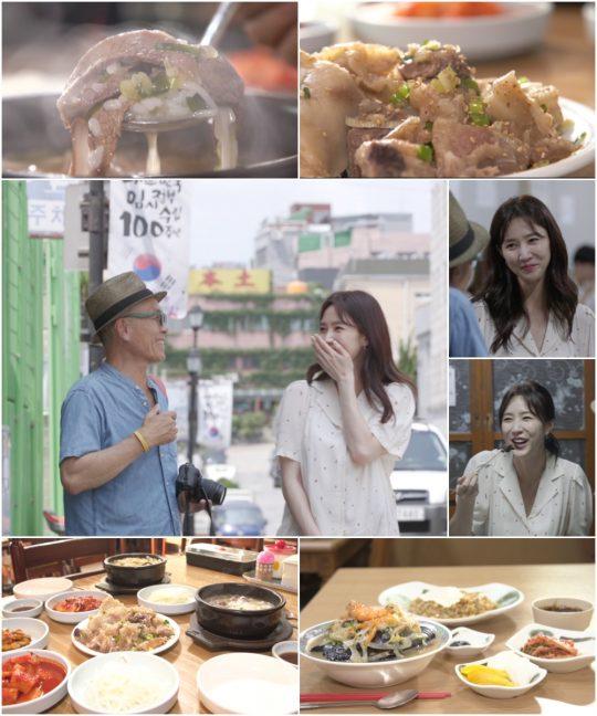 TV조선 '식객 허영만의 백반기행'. /사진제공=TV조선