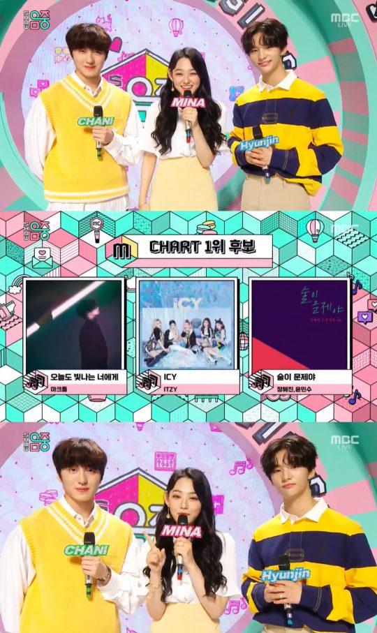 사진=MBC '음악중심' 방송 캡처