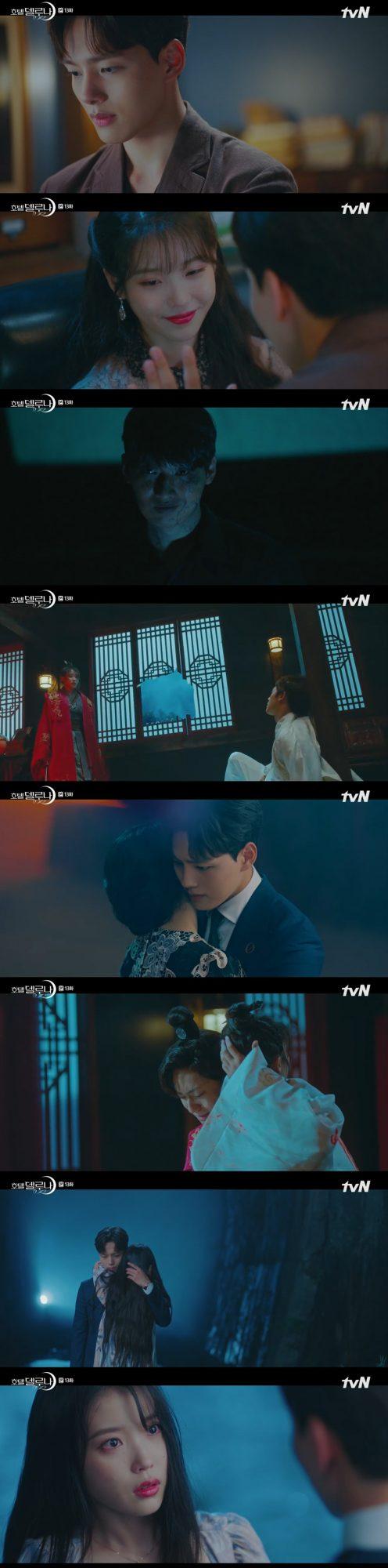 사진=tvN '호텔 델루나' 방송 캡처