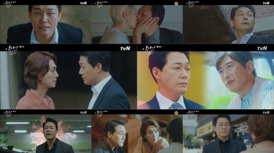 '악마가 너의 이름을 부를 때' 박성웅, 이엘, 정경호 / 사진=tvN 방송화면
