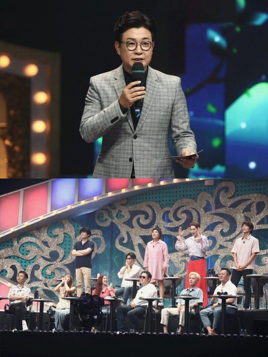 사진제공=MBC '복면가왕'