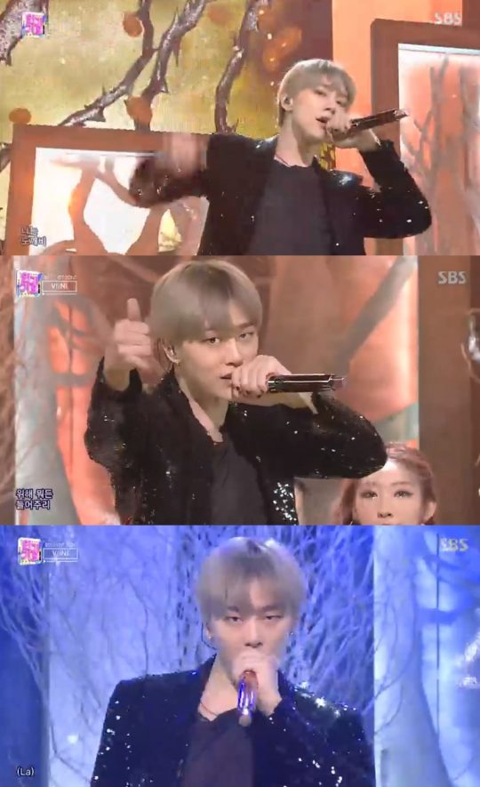 사진=SBS '인기가요' 방송화면 캡처