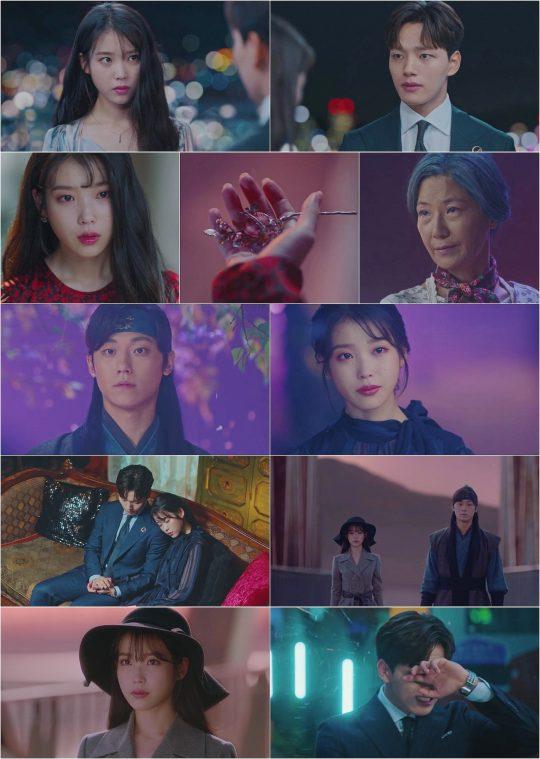 '호텔 델루나' 방송 캡처. /사진제공=tvN