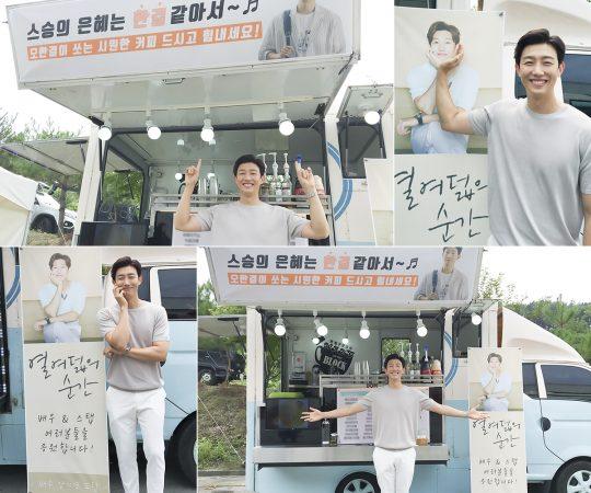 JTBC 월화드라마 '열여덟의 순간'의 촬영 현장에 커피차를 선물한 배우 강기영. /사진제공=유본컴퍼니