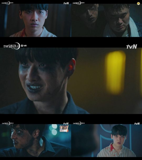 tvN '호텔 델루나' 방송화면. /