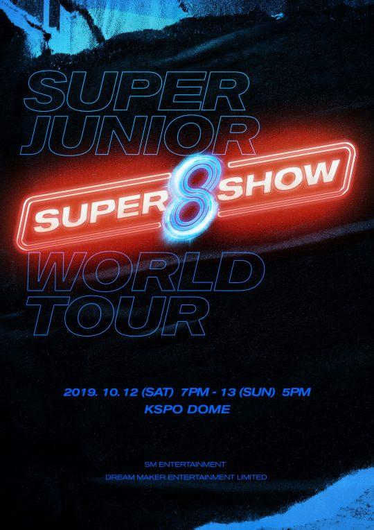 그룹 슈퍼주니어 단독콘서트 '슈퍼쇼' 포스터 / 사진제공=SJ레이블