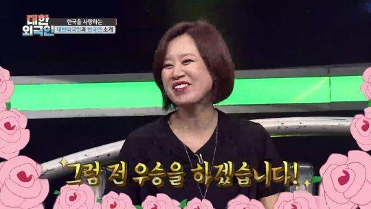 MBC에브리원 '대한외국인' 방송화면. /사진제공=MBC
