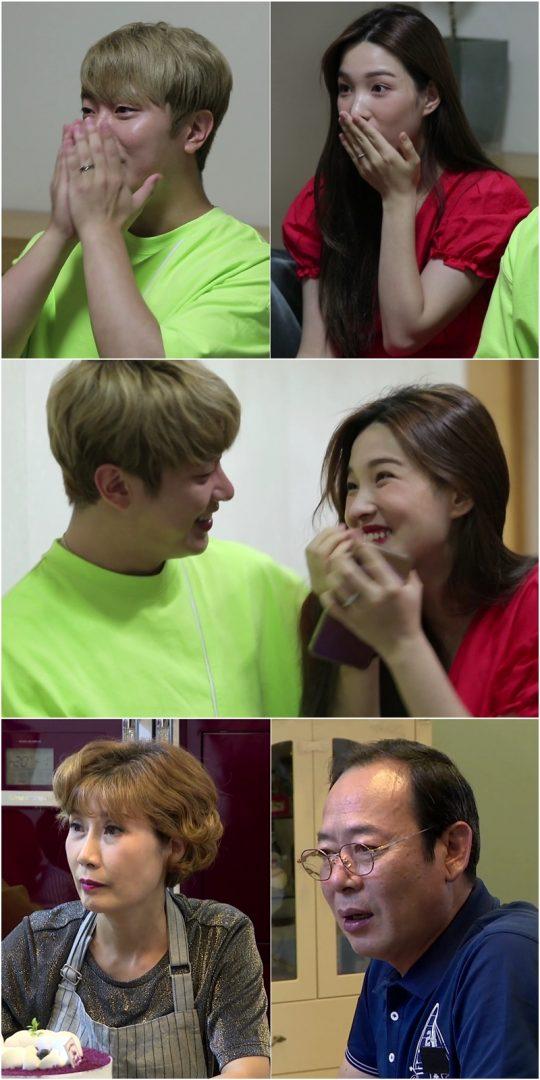 제공=KBS2 '살림남2'