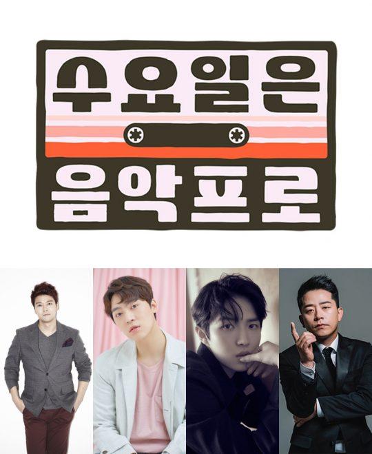 '수요일은 음악프로' MC 전현무(왼쪽부터), 존박, 김재환, 김준호. /사진제공=tvN