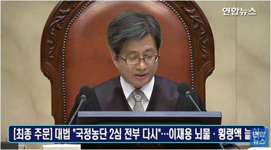 29일 방영된 연합뉴스TV 방송화면 캡처.
