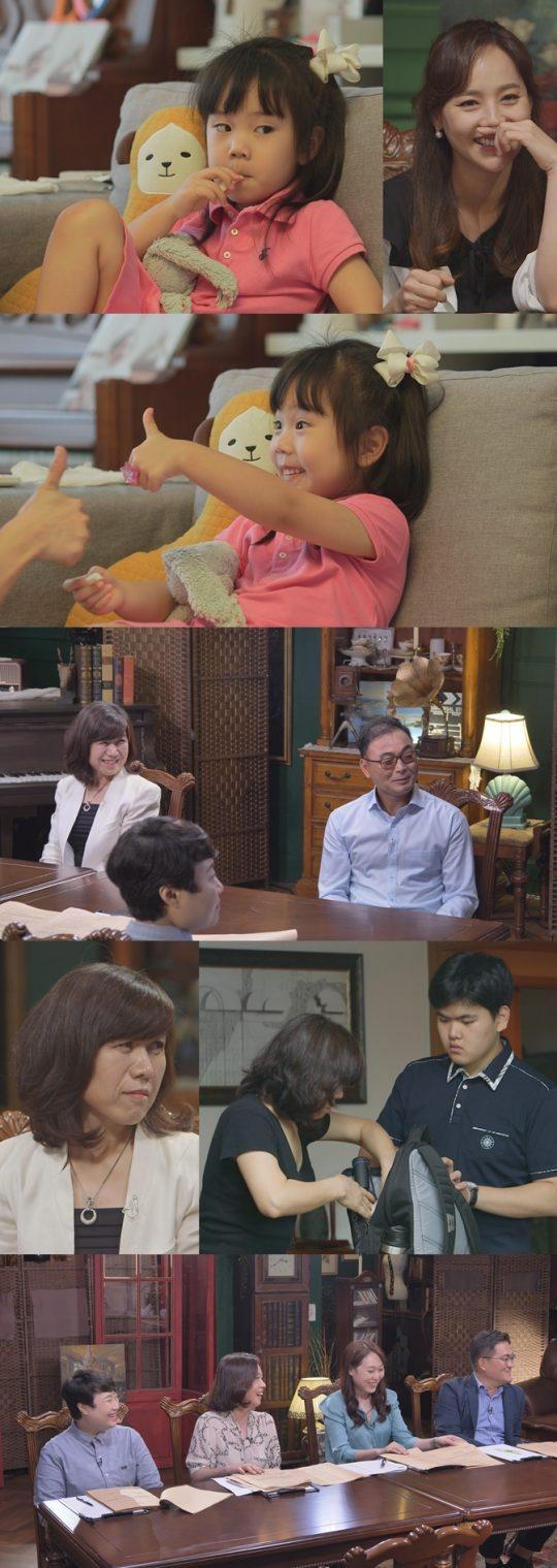 '공부가 머니' 의뢰인이 된 이봉주 부부와 유진. /사진제공=MBC