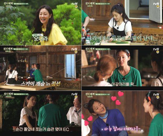 '삼시세끼 산촌편' 4회. /사진제공=tvN