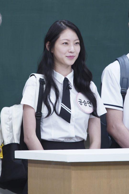 '아는 형님'에 출연한 배우 공승연./사진제공=JTBC