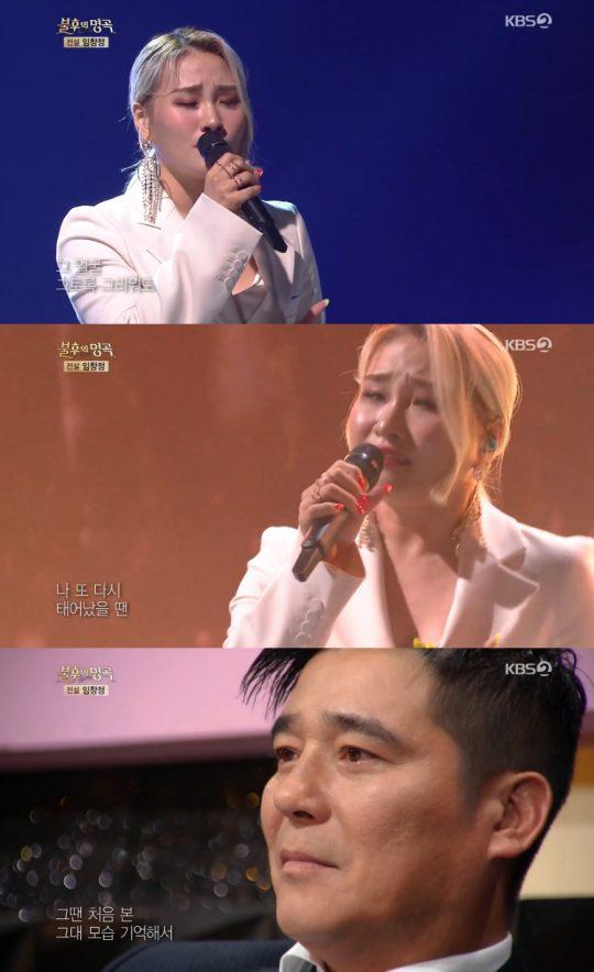 '불후의 명곡' 손승연./ 사진=KBS 방송화면