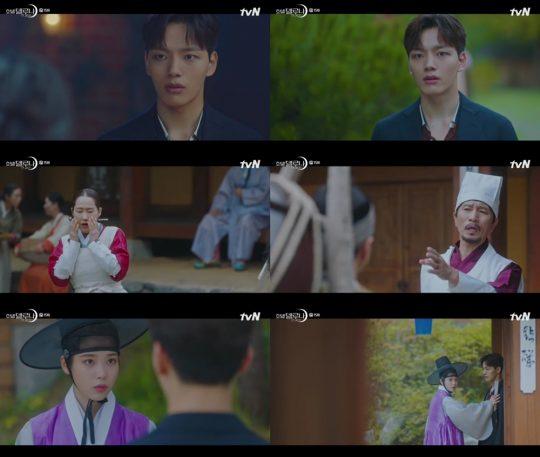 '호텔 델루나' 여진구-이지은./ 사진=tvN 방송화면
