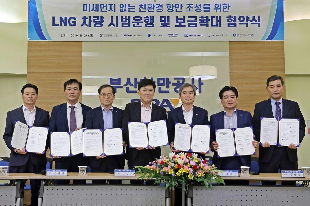국산 상용차 업계, LNG차 확대 위한 협약 체결
