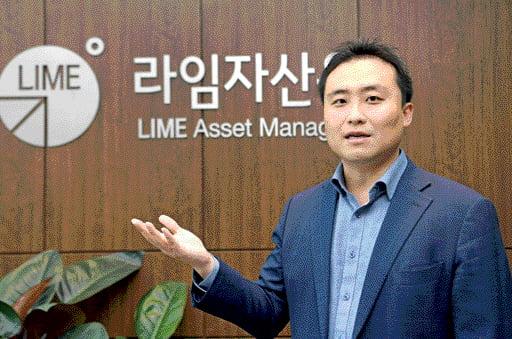 금감원 '수익률 돌려막기' 의혹 라임자산운용 이달 검사