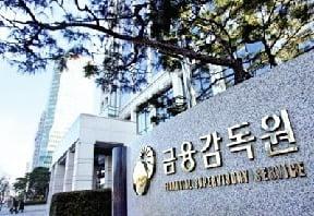 금융당국, 개인사업자대출 '용도외 유용' 실태 점검
