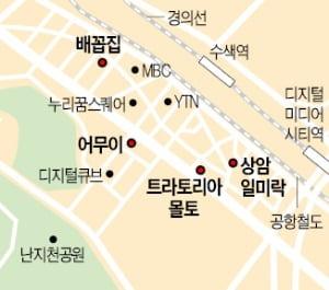 [김과장 & 이대리] CJ헬로 직원들이 추천하는 상암동 맛집