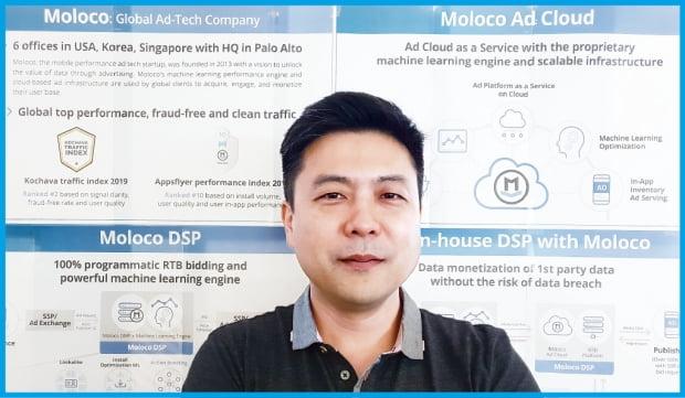 """안익진 몰로코 대표 """"데이터 완벽 분석해 타깃 광고…구글·페북 독점 광고시장 깼죠"""""""