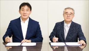 김영실 티스템 대표(왼쪽)와 윤인중 중앙백신연구소 대표가 경남 창원 티스템연구소에서 합의서에 서명하고 있다.  티스템 제공