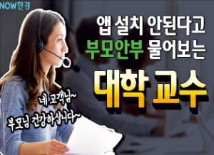 왜 이제 떴지? 한국인보다 한국 노래 더 잘하는 미국인