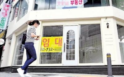 """""""한국, 심상치 않다""""…전문가들 '경고'"""