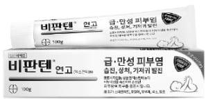 기저귀 발진 연고의 재발견