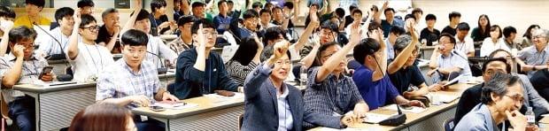 지난 6월 대전 국가수리과학연구소에서 사흘간 열린 '2019년 상반기 산업수학 워크숍'에서 수학자들이 기업들이 의뢰한 경영 애로 문제를 서로 해결하겠다며 손을 들고 있다.   /국가수리과학연구소  제공