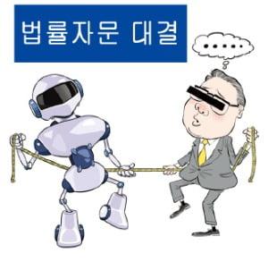 'AI vs 변호사' 국내 첫 법률 대결…승자는 누가될까