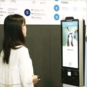 2019년 8월  신한카드, 얼굴인식 결제 도입