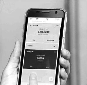 카뱅, 月사용자 600만 돌파…은행앱 제치고 1위