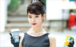 '호텔 델루나' 한 장면.  tvN 제공