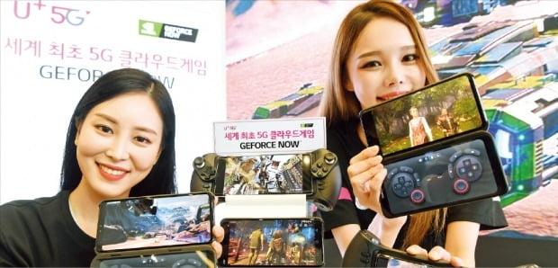 모델들이 다음달 초 LG유플러스의 5세대(5G) 이동통신망을 통해 서비스하는 엔비디아의 클라우드 게임 플랫폼 '지포스 나우(GeForce NOW)'를 소개하고 있다.  /허문찬  기자 sweat@hankyung.com