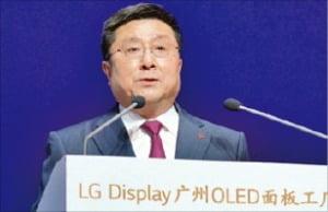 LG디스플레이, 中광저우 공장 완공…OLED TV 年 '1000만대 시대' 연다