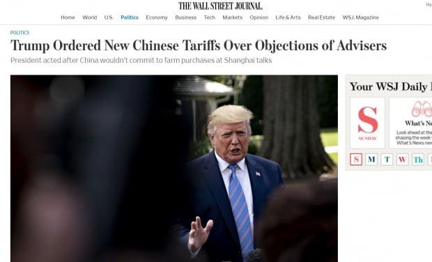 참모들 반대 무릅쓰고 3000억달러 중국산 상품에 대한 관세 부과 결정한 트럼프