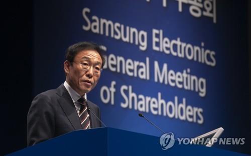 삼성전자 김기남, '세계에서 가장 영향력 있는 CEO' 13위